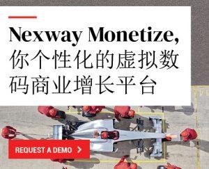 Nexway Monetize